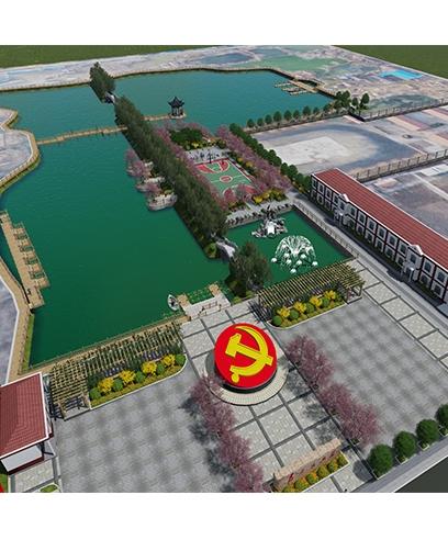 鱼台县党建广场