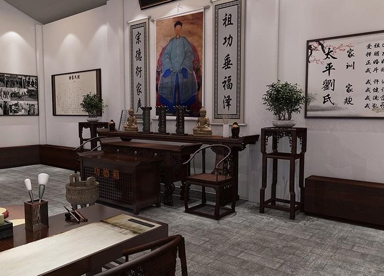 太平刘庙祠堂展厅贝博哪里可以下载