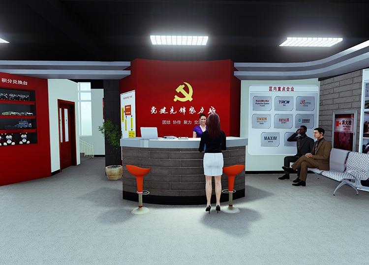 微山经济开发区党建展厅