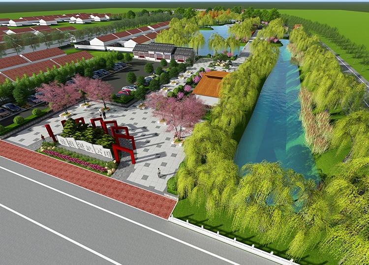 鱼台湿地公园修改