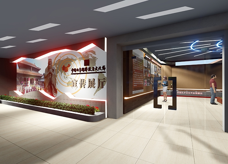中国孔子文化展室