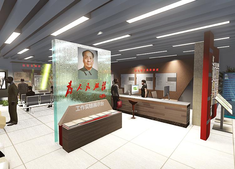 鱼台滨湖街道党建展厅